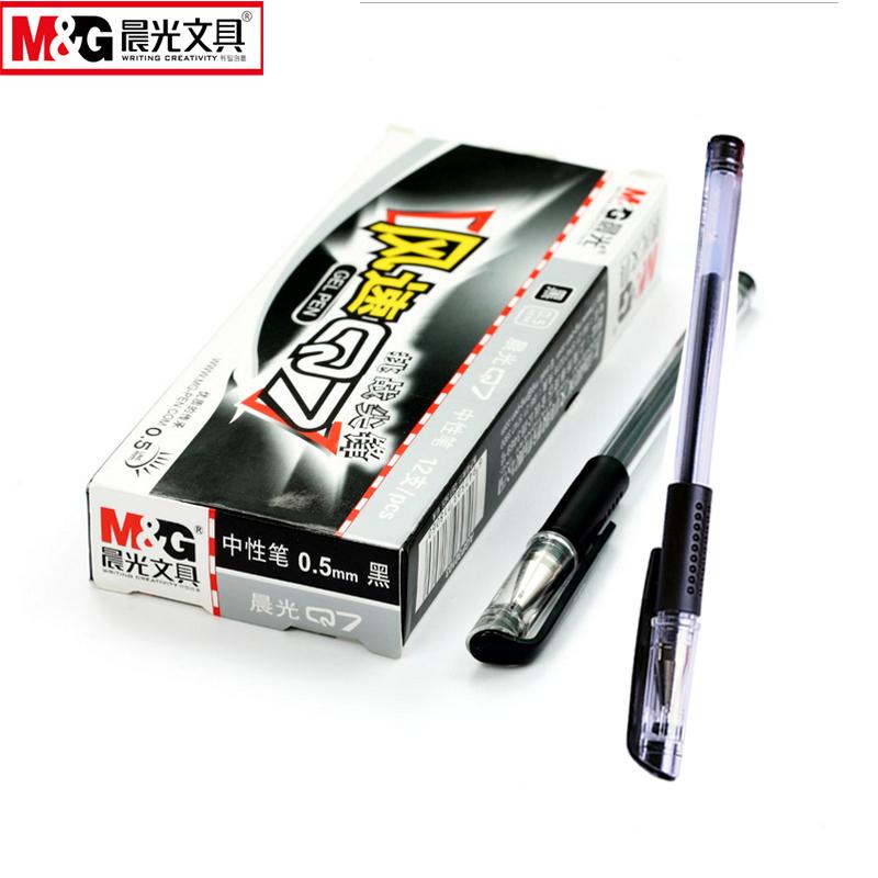晨光文具中性笔 风速Q7 0.5mm 黑色12支