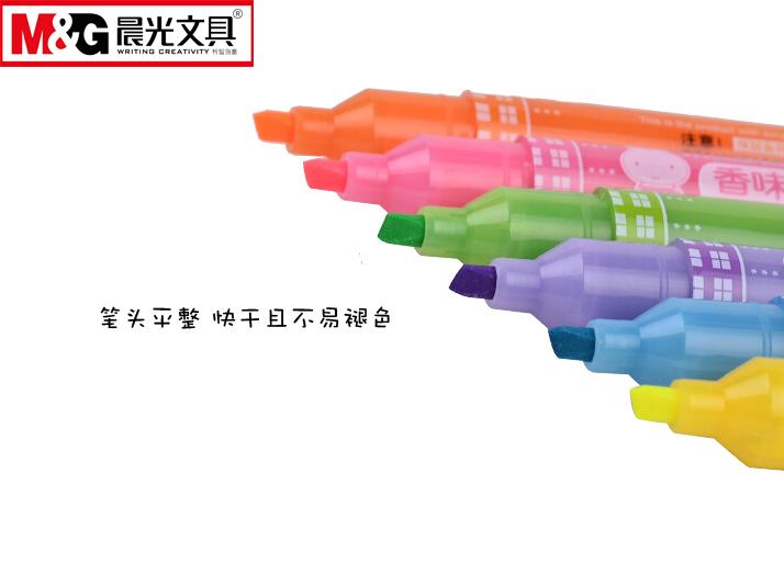晨光荧光笔米菲FHM21003五只(颜色随机)
