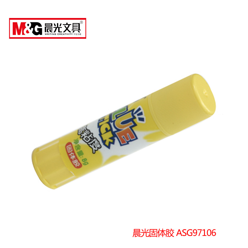 晨光高粘度固体胶MG7106  2支装