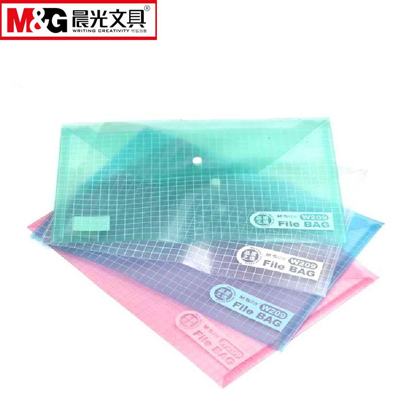 晨光纽扣袋  ADM94517  5个装