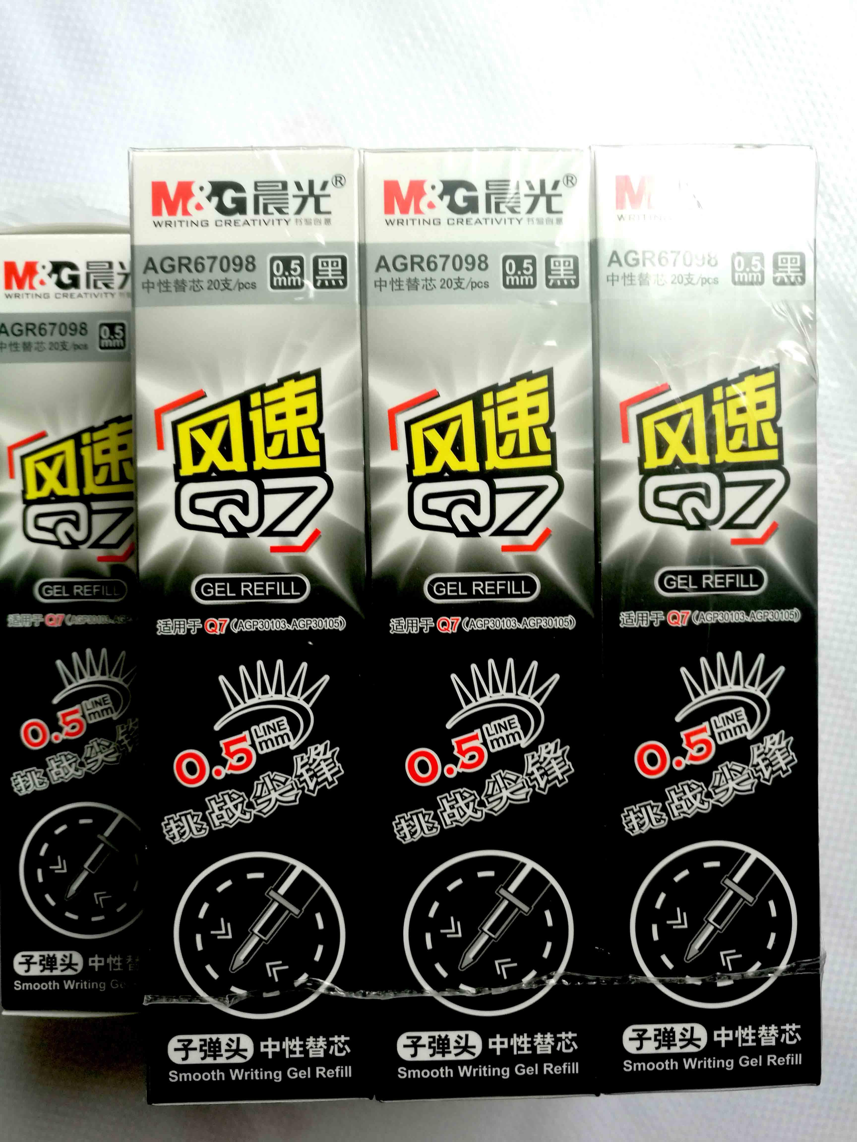 晨光AGR67098笔芯风速Q7(AGP30103\AGP30105)0.5MM子弹头中性替芯单盒20支