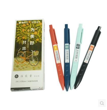 晨光乐活能量2B考试铅笔AMP38901(2支装)颜色随机